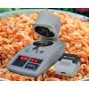 虾米快速水分检测仪,虾米快速水分测定仪