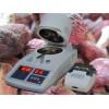 红菇快速水分检测仪,红菇快速水分测定仪