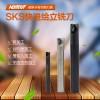 耐斯卡特铣削刀具SKS快进给立铣刀杆