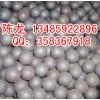 低铬合金铸球、低铬球、低铬锻、低铬钢球、超高铬钢球