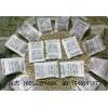 干燥剂批发干燥剂厂家
