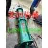 高端采矿设备柱式液压劈裂机劈裂棒说明