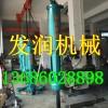 上海闵行钢筋混凝土拆除液压钳