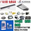 led防水密封硅胶专业供应商_兴永为硅胶:LED密封胶