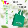 无纺布袋定做环保手提袋折叠束口购物袋厂家免费定制LOGO