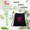 专业订制涤纶背包抽绳袋创意菜单涤纶广告束口袋免费设计