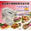 小型切肉片机 简易切肉片机 切肉片机器多少钱一台