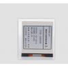 飞纳得TVR-2000B缺相继电器质量最好