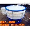 优质塑料防腐蚀振动筛,聚丙烯振动筛,塑料振动筛
