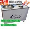 郑州圆锅炒冰机多少钱一台