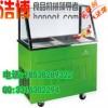 郑州双锅炒冰机多少钱一台
