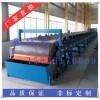 河南鑫锋机械专业生产TD75型带式输送机
