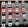 铝箔软连接铝箔软连接生产厂家