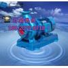 广一KTZ直连式制冷空调泵-广州第一水泵厂-广一水泵维修