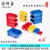 武汉组立式背挂塑料零件盒箱收纳盒工位器具万嘉全新料蓝色