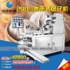旭众多功能仿手工卷面式XZ-290III型全自动包子机