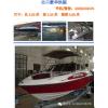 休闲钓鱼艇钓鱼船生产钓鱼船厂家游艇价格游艇出售