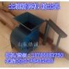 农用水稻苗床育秧粉土机土壤粉碎机小型打土碎土机