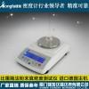 粉体真密度测试仪炭素真密度测试仪