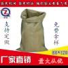 灰绿70*110cm塑料编织袋蛇皮袋打包袋厂家直销
