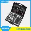 轴承及密封圈拆卸工具箱TP150智能轴承拆卸工具