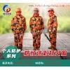 森林防火设备防护服|河北东胜G1|森林消防监测设备