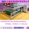 420mmx1800mm热转移印花机自动纠偏型热转移印花机