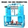 陕西西安HAD无热再生吸附式干燥机HAD-25吸干机