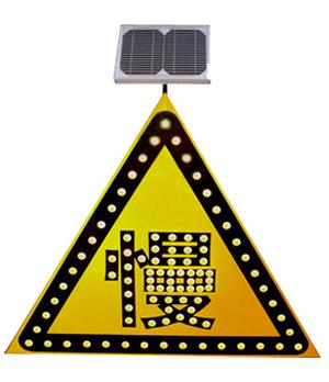 太阳能标志牌生产厂家