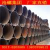 GB/T9711-2011石油天然气工业管线输送系统用钢管