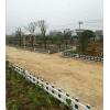 江西PVC草坪护栏厂家,江西PVC草坪护栏生产直销