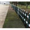 湖北PVC绿化护栏厂家,湖北PVC绿化护栏生产直销
