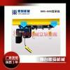双钩环链电动葫芦型号/带有急停控制手柄的环链电动葫芦