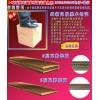 K=K材质电饭煲电磁炉包装纸箱纸盒定做批发厂价定制中山市厂家