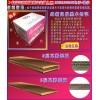 中山市食品纸箱哪里有便宜的快递纸箱厂家?哪里有快递纸箱定做