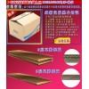 日用品百貨包裝紙箱紙盒廠家批發定做高檔優質材質