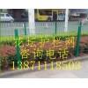 花坛护栏网价格桃型柱护栏网规格龙泰百川护栏网订购厂家质量可靠