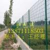 双边丝护栏网苗圃护栏网生态园护栏网龙泰百川护栏网生产厂家