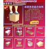 定做纸箱纸盒,中山市包装厂家直销价格.5层加强材质