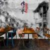 复古中式火锅饭店餐厅背景无纺布无缝大型壁画包厢背景墙墙纸壁纸