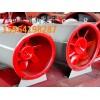 3C排烟风机3C排烟风机价格3C排烟风机生产商|贝州供|价格钜惠