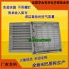 供应广东三合一塑料网罩批发_全新材料生产的通风过滤网组
