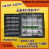 通风过滤网组ZL-803自有模具生产_防尘网罩厂家直销价格