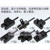 广东标签传感器,磁性开关价格,光纤管,开关电源等器-德兰电子
