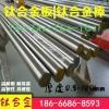 厂家供应tc4钛合金板抗拉强度高韧性TC4钛合金棒
