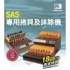 Ureach佑华MT-SAS硬盘拷贝机服务器专用