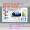 吴江威纶触摸屏型号齐全优惠促销正品现货MT8021iE
