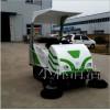 山东小林清洁xls-1750驾驶式电动扫地机