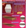 灯饰灯具包装纸箱定做/批发照明电器纸盒|按客户要求订