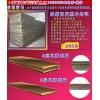 双坑纸质纸板定做5层6毫米左右厚度3层单坑材质厚度4MM左右